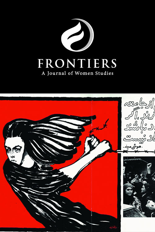 Gender Politics in Iran and the Last Forty Years: Eleven Stories